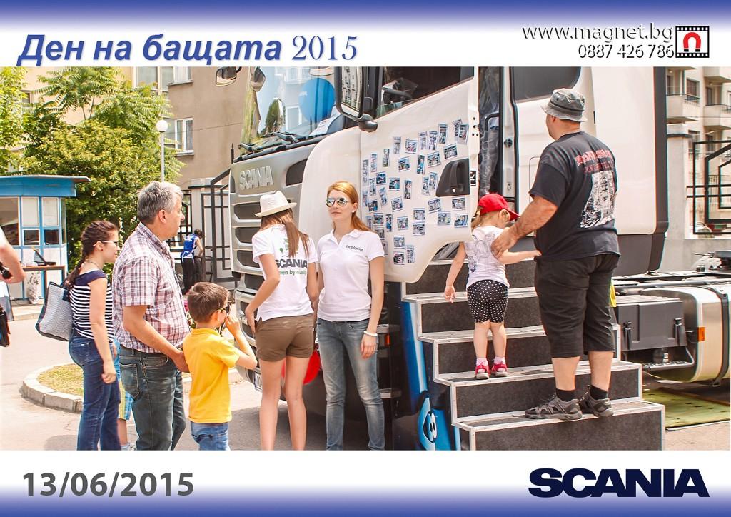 Магнитни снимки подаръци за гости - Скания- Ден на Бащата 13.06.15