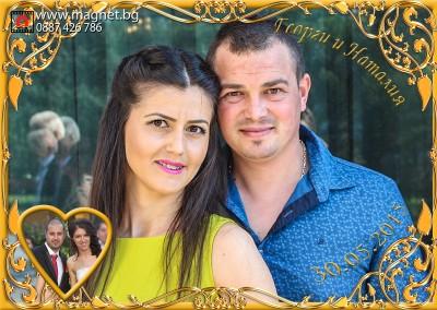 подаръци-за-гости-сватба-геoрги-и-наталия-30.05.15-пловдив-00027