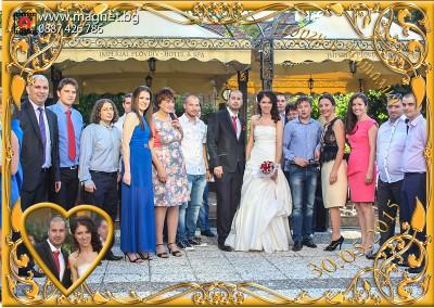 подаръци-за-гости-сватба-геoрги-и-наталия-30.05.15-пловдив-00033
