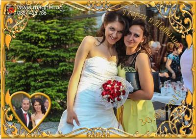 подаръци-за-гости-сватба-геoрги-и-наталия-30.05.15-пловдив-00034