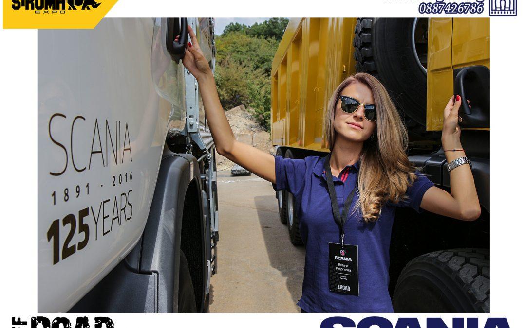 Подаръци за гости – магнитни снимки – Scania – 14.09.16