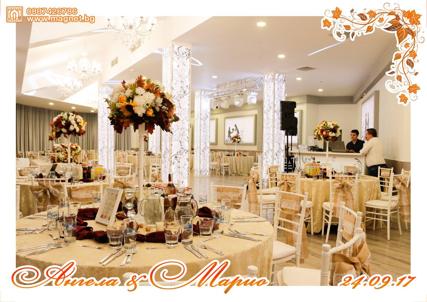 сватба-хотел-Акорд-София-сватба-хотел-Акорд-София-подаръци за гости-сватбасватба-хотел-Акорд-София-сватба-хотел-Акорд-София-подаръци за гости-сватба