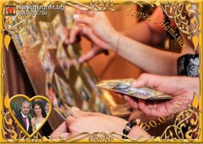 уникални-подаръци-за-гости-на-сватба-30.05.15-пловдив-00003