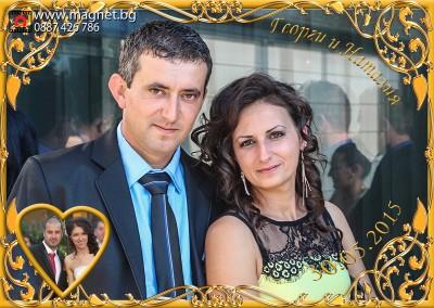 подаръци-за-гости-сватба-геoрги-и-наталия-30.05.15-пловдив-00023